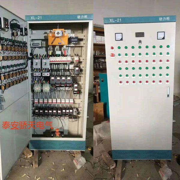 电机控制柜